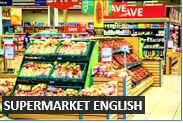 How to speak English at a supermarket  - Intermediate Level Audio English Lesson from DailyStep English